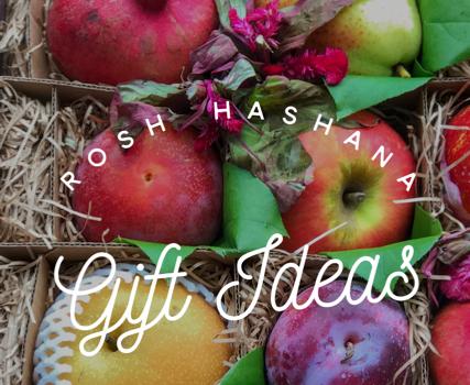 Rosh Hashana fruit basket gift www.cookwith5kids.com