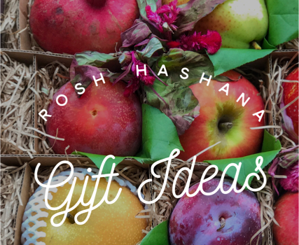 Rosh Hashana fruit basket gift www.cookwith5kids.com