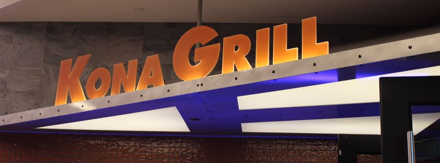 Kona Grill, the newest upscale restaurant to open at Fair Oaks Mall in Fairfax. Full review at www.cookwith5kids.com