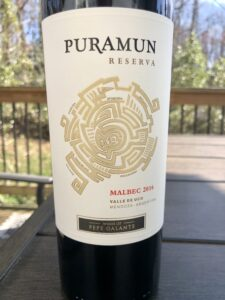 Puramun Bonner Private Wine Review
